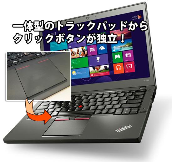 ThinkPad X240の一体型トラックパッドからX250で独立型のクリックボタンへ