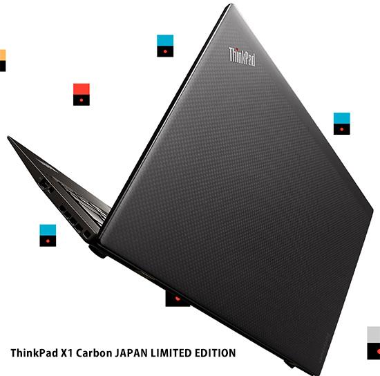 ThinkPad X1 Carbon 2015 JAPAN LIMITED EDITIONが予約開始