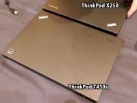 ThinkPad X250とT450sを横に並べてみる