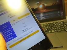 OCNモバイルONE データが繰り越しされたのを Xperia Z ultraで確認