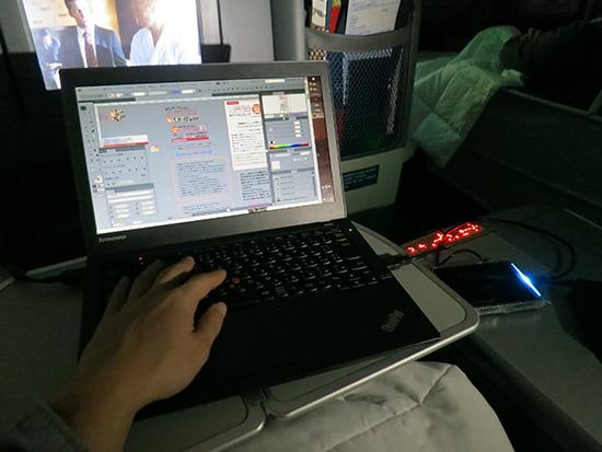 ThinkPad X240sに外付けHDDをつけてデータを読み出しながらデザイン作業