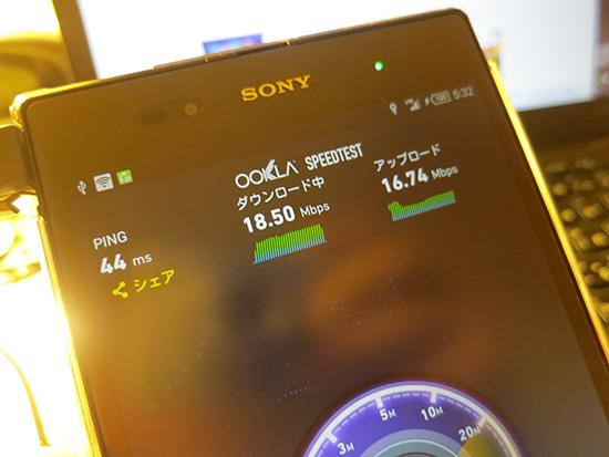 REDAY SIM(レディーシム) ロサンゼルスでのスピードを計測