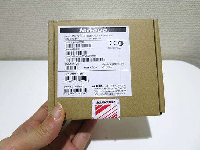 レノボ 65W トラベル AC アダプターは外箱も小さかった