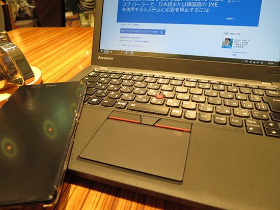 ThinkPad X250でテザリングして調べ物