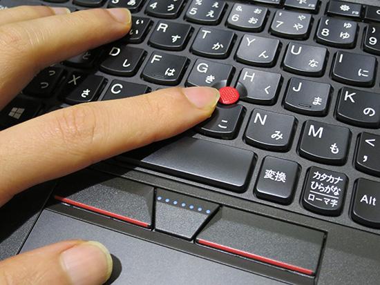 ThinkPad X250のトラックポイント
