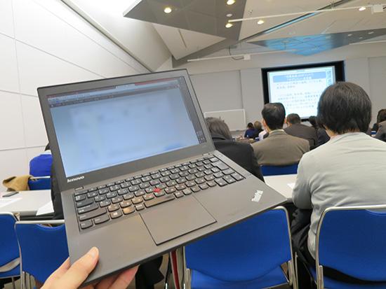 とあるセミナー会場でThinkPad X240s
