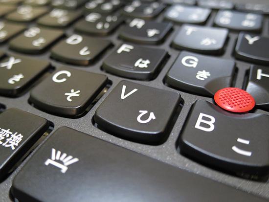 ThinkPad X250 キーボードのキーの質感がつや消しタイプで高級感がある
