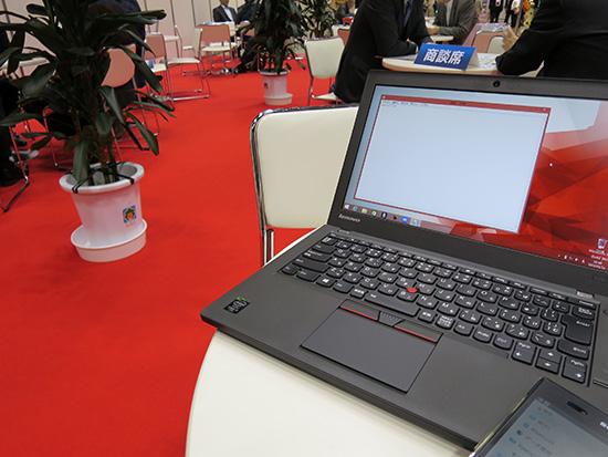 ThinkPad X250 スマホでテザリングしながら調べ物