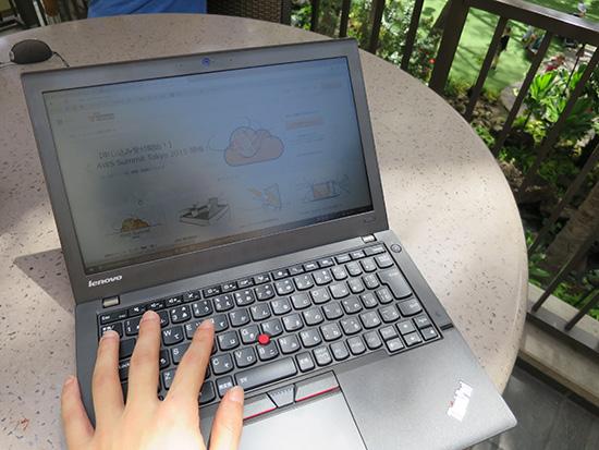 ThinkPad X250のクリックボタンは超快適