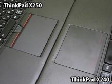 ThinkPad X250 と X240 トラックパッド クリックボタン部分
