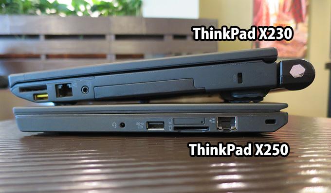 ThinkPad X250と X230 厚さの違い 真横から