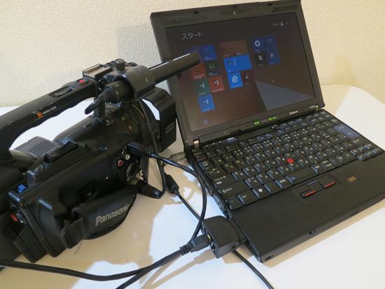 ThinkPad X200sとパナソニックDVX100B