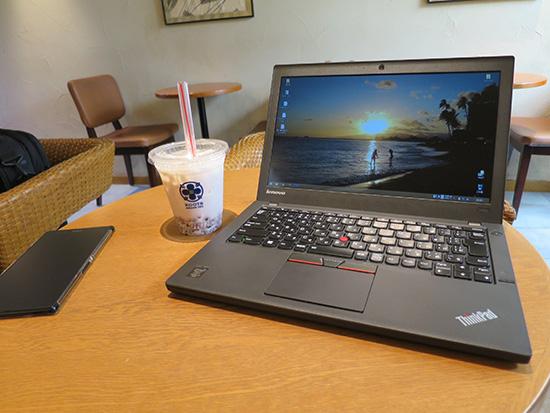 仕事 ビジネスに使うのであればやっぱりThinkPad X250がいい