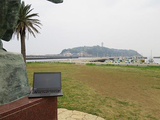 Thinkpad X250と江ノ島