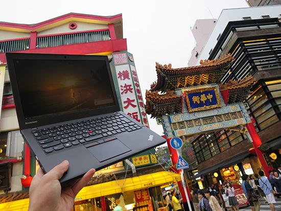 ThinkPad X250 with 横浜中華街