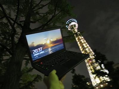 横浜マリンタワーとTHinkPad X250 ピンぼけ・・・