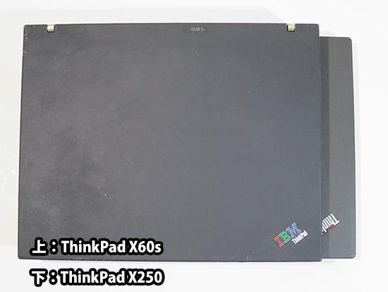 ThinkPad X250とX60s 上から IBMのロゴが光ってる・・・