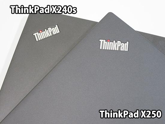 ThinkPad X250 X240s 天板などの材質が違う