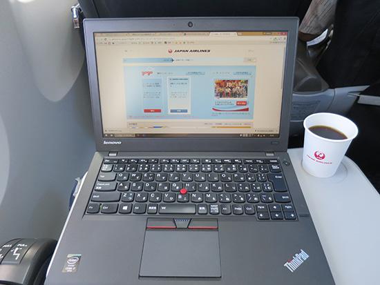 ThinkPad X250を広げてjal sky WIFI 国内線でつなげてみた