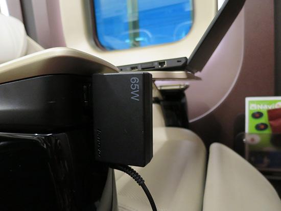 レノボ 65WトラベルACアダプタをThinkpad X250につなげてみる 北陸新幹線 グランクラス車内
