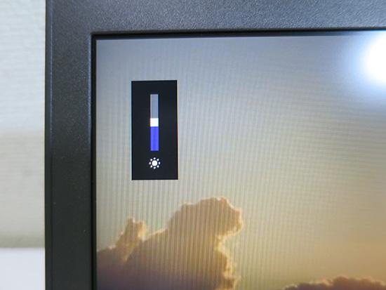 Thinkpadのバッテリー持ちが悪いときはまず、液晶の明るさをチェック