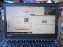 ThinkPad X250 あえて HD 1366×768にしてみて3ヶ月