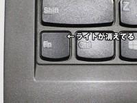 ThinkPad X240 ファンクションキーのライトが消えてる