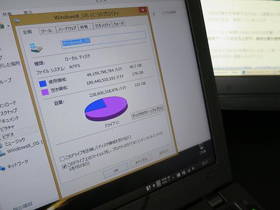 ビジネスでノートパソコンを使うなら HDDやSSDの容量は小さい方がいいのかも