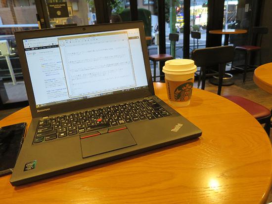 青山のスタバでThinkPad X250を開いて書き物仕事