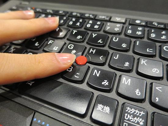 ThinkPad の 赤ポチ トラックポイントは集中力を高めてくれる