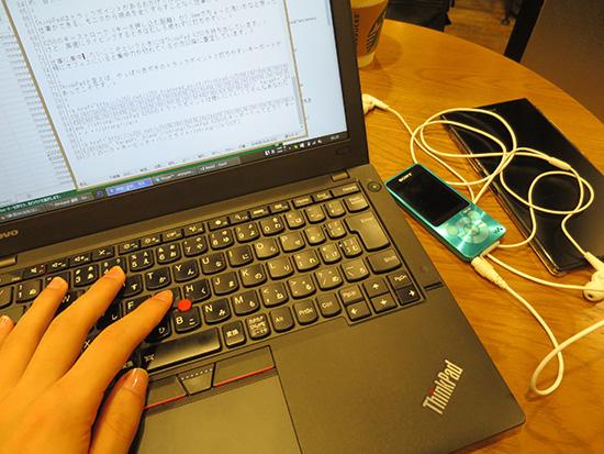 ThinkPad X250とトラックポイント ウォークマンでお仕事集中モード