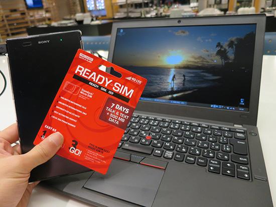 READY SIMとSIMフリースマホとThinkPad X250
