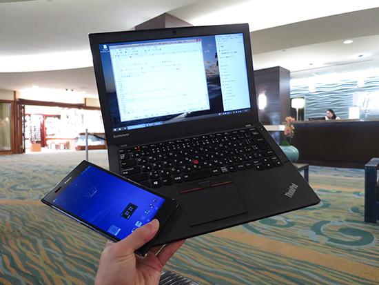 ハワイでスマホとThinkPad X250 ワイキキビーチコマーのロビー