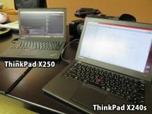 ThinkPad X240sからThinkPad X250に変えてよかったこと。4ヶ月レビュー