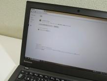 ThinkPad X250 でChromeを起動したら真っ白になってブルースクリーン