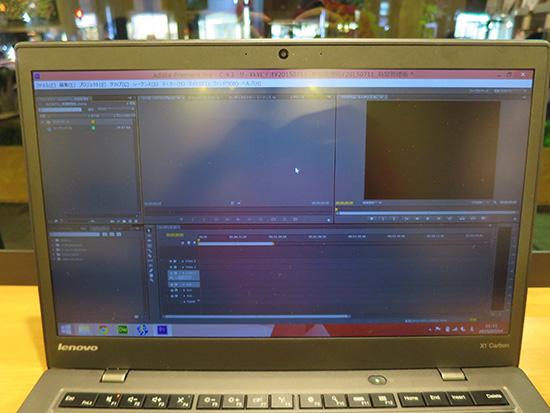 ThinkPad X1 Carbon 2015 で動画編集ソフトアドビプレミアを立ち上げてみた