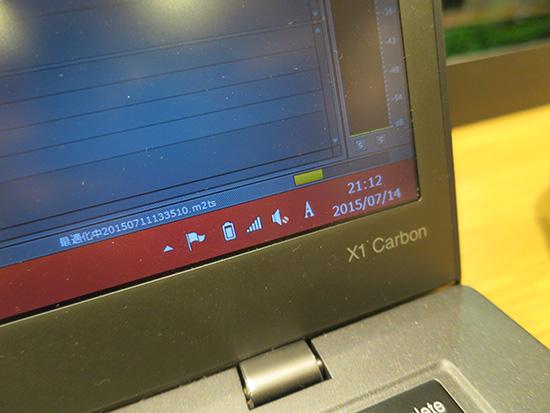 ThinkPad X1 Carbon 2015 アドビプレミア 動画の最適化が速い