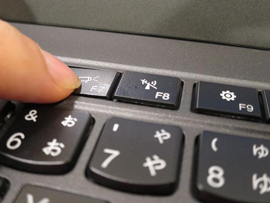 ThinkPad X1 Carbon 2015 ファンクションキーのキーストロークが浅い