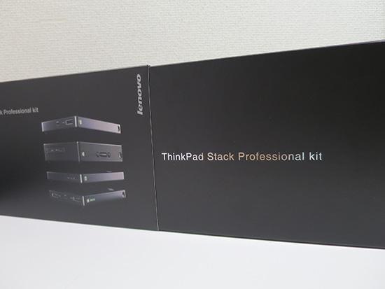 キャラメル箱形式の化粧箱をスライドさせるとThinkPad Professional Kitの印字