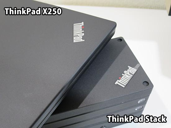 ThinkPad X250の天板とThinkPad Stackは同じようにマットでざらざらした質感