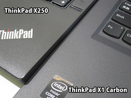 ThinkPad X1 Carbon 2015 とX250 パームレストの材質が違う
