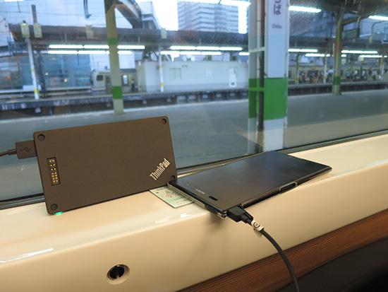 千葉駅でThinkpad Stack パワーバンク