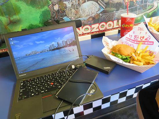 READY SIMを使ってThinkPad X250をテザリング