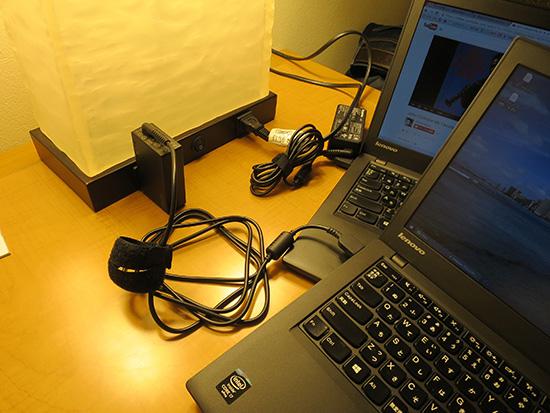 ThinkPad X250にはトラベルACアダプタ X240sには45W標準ACアダプタ