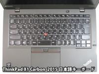 ThinkPad X1 Carbon 日本語キーボード