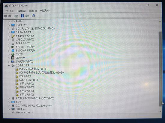 Windows10 クリーンインストール直後はデバイスが認識されていない物が多い