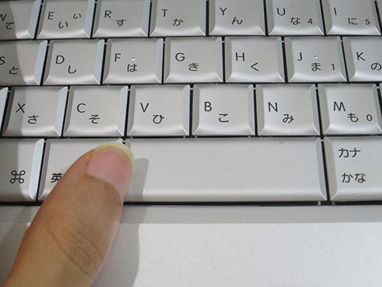 Thinkpadユーザーから見たMac PowereBook G4スペースキーが押しにくかった
