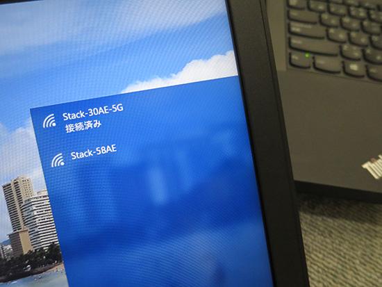 ThinkPad Stack ワイヤレスルーター のSSID