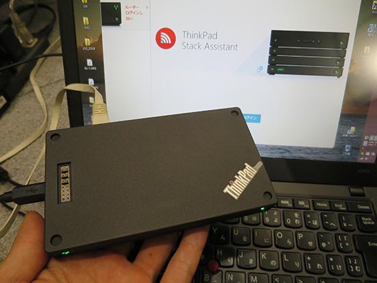ThinkPad Stack ワイヤレスルーター thinkpad Stack アシスタントで設定する