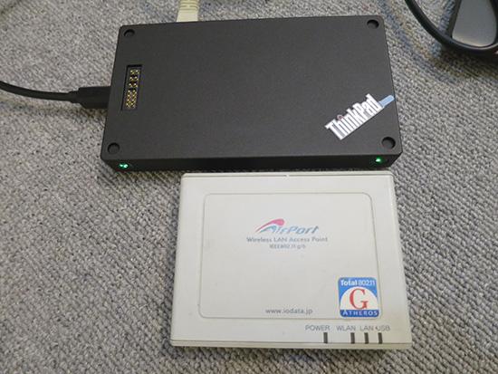 ThinkPad Stack ワイヤレスルーター とioデータのアクセスポイント
